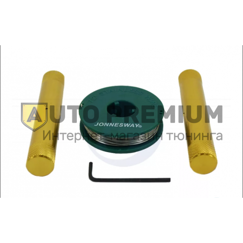 Инструмент для срезки лобовых стекол «Jonnesway» 048177.